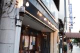 横須賀 お楽しみBOX 株式会社八天堂の画像(9枚目)