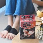 足の裏のコリが以前から気になっていました。こちらは素足に装着するだけで、ピーンと張った足裏を、おうちで簡単ケアできるんですよ♪磁気が足裏の血行を改善し、つらいコリをほぐしてくれるそう。…のInstagram画像