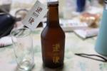 小麦の白ビール、ヴァイツェン、通称「のぼさん」を飲みました。フルーティーな香りと、かすかな苦みの柔らかな味わいで気持ちがほっとします。日本最古の温泉として知られる愛媛県の道後温泉で湯上りビ…のInstagram画像