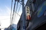 横須賀 イタリア製 縦型レザートートバッグ【ジウディ/GIUDI】の画像(7枚目)