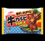 「【マルハニチロ】人気ジャッジ番組登場記念!☆「合格」商品」の画像(4枚目)