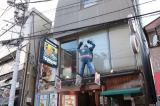 横須賀 イタリア製 縦型レザートートバッグ【ジウディ/GIUDI】の画像(4枚目)