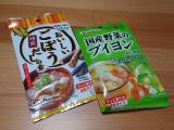 栄養満点♪ ウインナーソーセージとたっぷり野菜のミルクスープの画像(2枚目)