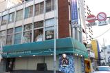 横須賀 イタリア製 縦型レザートートバッグ【ジウディ/GIUDI】の画像(2枚目)