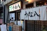 横須賀 イタリア製 縦型レザートートバッグ【ジウディ/GIUDI】の画像(8枚目)