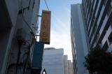 横須賀 イタリア製 縦型レザートートバッグ【ジウディ/GIUDI】の画像(10枚目)