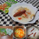 栄養満点♪ ウインナーソーセージとたっぷり野菜のミルクスープの画像(3枚目)