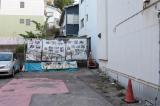 横須賀 イタリア製 縦型レザートートバッグ【ジウディ/GIUDI】の画像(9枚目)