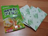 栄養満点♪ ウインナーソーセージとたっぷり野菜のミルクスープの画像(5枚目)