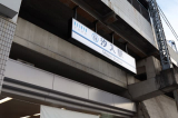 横須賀  ボール&コランダーセットの画像(8枚目)