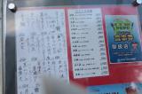 横須賀  ボール&コランダーセットの画像(4枚目)