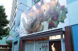 横須賀  ボール&コランダーセットの画像(1枚目)