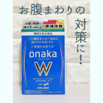 ୨୧ 【önaka W(おなかダブル)】販売価格¥2,160 (税込)✐今年4月にリニューアルした機能性表示食品!!・植物性乳酸菌 K-1👉 便通を改善する機能…のInstagram画像