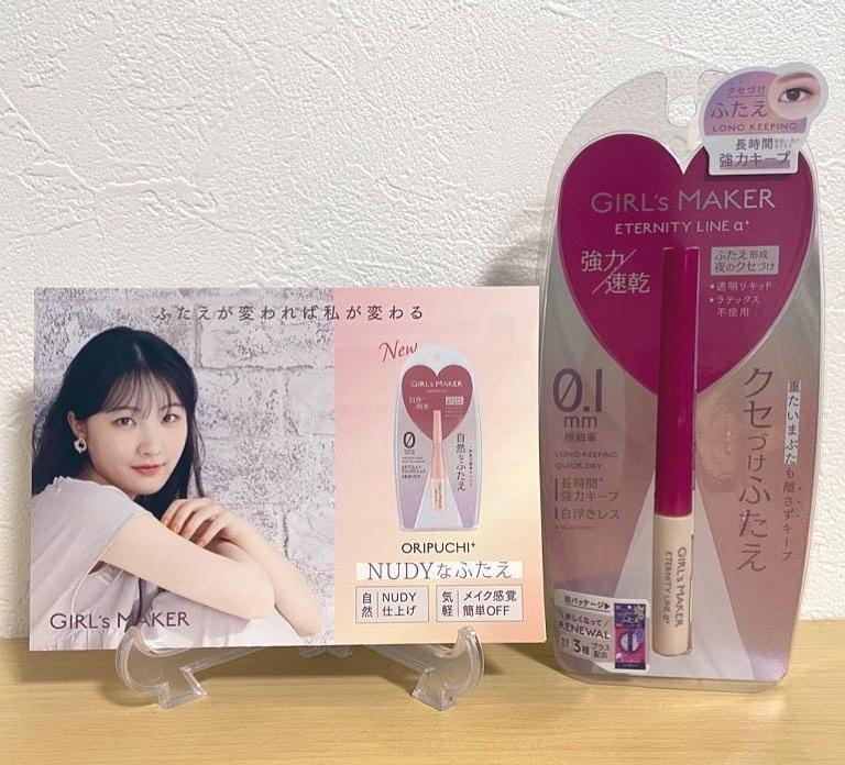 口コミ投稿:♡♡♡♡♡♡♡♡♡♡♡♡♡♡モニプラにて♡ガールズメーカー -Girl's Maker- (@girls.maker)様の…