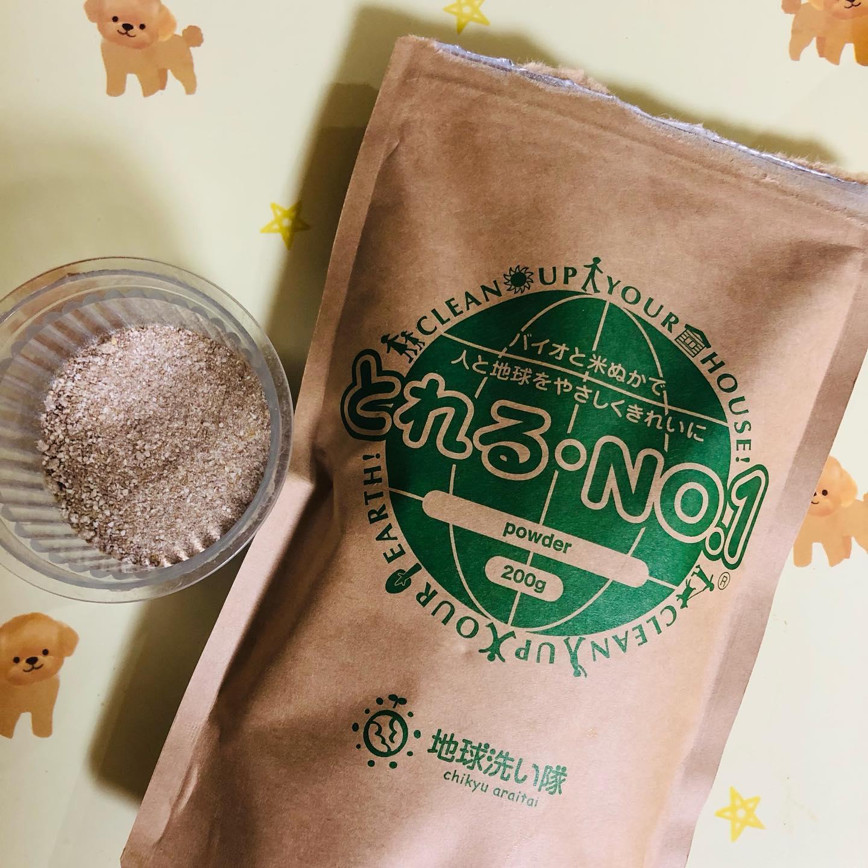 口コミ投稿:こちら化学薬品ゼロで米ぬかや微生物などを使用した人体に無害で環境に優しい洗剤で…