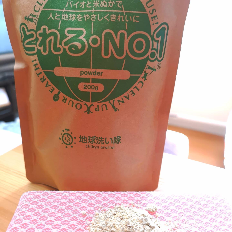 口コミ投稿:『とれるNO.1粉末タイプ』米ぬか、フスマ、酵素、有益微生物からできた地球にやさし…