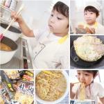 .◎こうたシェフのラーメンづくり👨🍳◎✨キンレイ さま✨✨札幌味噌ラーメン✨おかし作りや料理のお手伝いが大好きなシェフこうたさん👨🍳笑今日もひとりでランチを作ってくれま…のInstagram画像