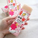 .@marusanai_official.マルサンの豆乳飲料 かき氷れん乳いちご風味を飲んでみました💗.豆乳飲料 かき氷れん乳いちご風味は期間限定のお味で、豊かな香りと濃厚ながらや…のInstagram画像