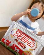 ✨成長期応援飲料✨【アスミール】たった1杯で1日の栄養素の約80%以上が補える、子供用の成長期補助食品です☺️💕カルシウムや鉄分、DHAなど成長期に大切な栄養素がたっぷり配合されて…のInstagram画像