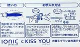【お口のお悩み解決】マイナスイオンのチカラでキレイなお口に!の画像(5枚目)