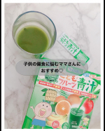 ♡┈┈┈┈┈┈┈┈┈┈┈┈┈┈┈♡こどもフルーツ青汁今回はミックスフルーツ味です!!♡┈┈┈┈┈┈┈┈┈┈┈┈┈┈┈♡子供達の偏食に悩むママさん!これすごい…のInstagram画像