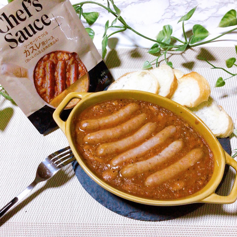 口コミ投稿:「カスレ」って知ってる!?私は今回初めて知ったお料理で、お豆とお肉を煮込んで、…