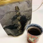 このところのイチオシのお茶です。真っ黒なお茶。でもわたしにはクセも感じず美味しく飲めています。ベースが台湾烏龍茶なので上品なまろやかな味、それにキャンドルブッシュというお通じに良いお茶が加わり、杜仲茶…のInstagram画像