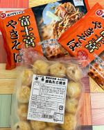 静岡と大阪ならではのご当地グルメ2種(富士宮やきそば・たこ焼き壱番監修豆乳たこ焼き)を味わってみました😊二か所の味が楽しめる詰め合わせいいですよね🥰電子レンジで温めるだけだから簡単に食べられる…のInstagram画像