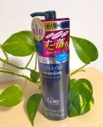 ♡♡♡♡♡♡♡♡♡♡♡♡♡Cure 様(@cure__official)のクレンジング【エクストラオイルクレンジング】のモニターに当選🌟まさかのクレンジングと洗顔のライン使いでモニ…のInstagram画像