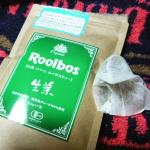 TIGERの「生葉ルイボスティー」は、南アフリカのルイボス農園で栽培されたオーガニックの茶葉のみを使用し、国内の専用工場で一貫生産されています。くせのない飲みやすさでごくごくいけます。食事の邪…のInstagram画像