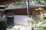 「旧伊藤博文金沢別邸 短時間で簡単に燻製が楽しめる!【フードスモーカー】 株式会社グリーンハウス」の画像(6枚目)