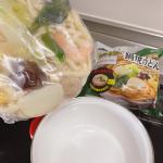 コロナ禍でなかなか外食も行きづらく子供にも楽しませれるものがないかなとと思いベランダで食事してみました😋今回頂いたのは..☆.。:・✶.。:*・☆.。:*☆.。:*・✶.。:*・*・☆.…のInstagram画像