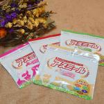 @asmile_official 様より成長期栄養飲料の【アスミール】お試しセットいただきましたー😍❤️いわゆる、いただいたのは🍀ハピハピハッピーチ味🍀めっちゃメロメロン味…のInstagram画像
