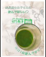こんにちは☀️前回紹介したこどもフルーツ青汁こどもが大好きで毎日飲んでます🥰自分から進んで飲んでくれるのは助かる😂うちの子はたまに朝ごはんを食べてくれない時があるのですがとり…のInstagram画像