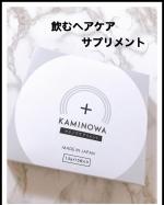 ♡┈┈┈┈┈┈┈┈┈┈┈┈┈┈┈♡株式会社ステップワールド運営様KAMINOWAカミノワサプリメント1箱 15包入り  3218円♡┈┈┈┈┈┈┈┈┈┈┈┈┈┈┈…のInstagram画像