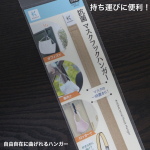 マスクの居場所確保!株式会社KAWAGUCHI様(@kwgc_inc )の「抗菌 マスクフックハンガー」のご紹介です(⑅•ᴗ•⑅)◜..°♡.このご時世マスクは必需品でもでも食事中や他…のInstagram画像