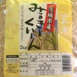 大好きな#茨城県産 #ミルキークイーン玄米 🍚💕なんと!こちらは#お米券 を使って買う事ができました🎵ラッキー😉✨#ギフト にもぴったり!🌈#和食好き な方ならきっと喜んで頂けます👼🤍…のInstagram画像
