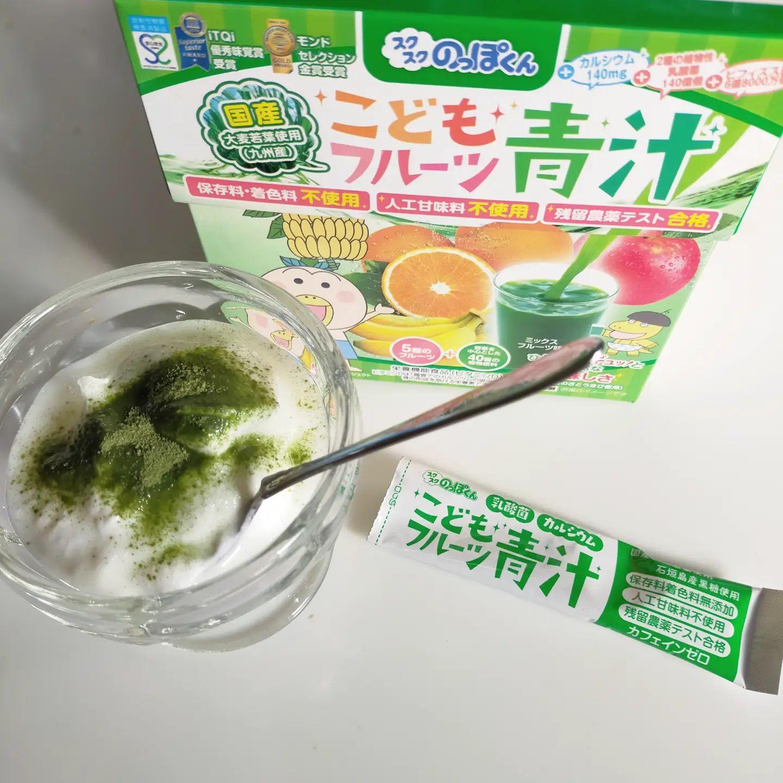 口コミ投稿:*スクスクのっぽくん@sukusukunoppokun のこどもフルーツ青汁モニター当選したのです…