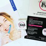 今回は、パウダータイプの歯磨き粉を使ってみました😊  ╋━━━━━━━━━━━━╋ 株式会社クラデンジャパン《クラプロックス ブラックイズホワイト 粉はみがき》内容量:3g /…のInstagram画像