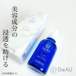 ・・    美容成分の浸透を助ける導入美容液𓅯☘︎ (※角質層まで)     肌をやわらげ、整え、うるおいもサポートしてくれます♡ˊ˗ …のInstagram画像