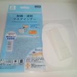 """KAWAGUCHIさまの """"制菌・速乾 マスクインナー Mサイズ""""をお試しさせていただきました120×75mmいつものマスクに安心プラス!毎日洗えて効果持続こんなの…のInstagram画像"""