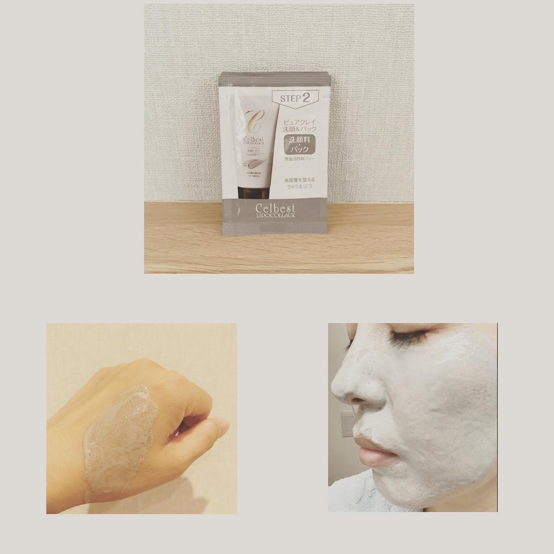 口コミ投稿:・・・『ピュアクレイ 洗顔&パック』・・・界面活性剤フリーの洗顔料です♡・・・✔️…