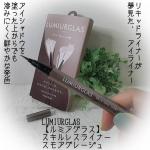 LUMIURGLAS【ルミアグラス】スキルレスライナー スモアグレージュマシュマロとチョコレートが溶け合うような美味しいカラー。チョコマシュマロ大好きです☝このシリーズ何回…のInstagram画像