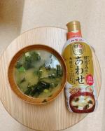 @marusanai_official 様よりだし香る鮮度みそあわせ650gをお試しさせていただきました♪✳︎鮮度ボトルでおいしさキープこちらの商品は常温で90日保存でします。…のInstagram画像