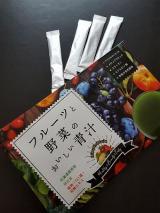 フルーツと野菜のおいしい青汁 ②の画像(1枚目)