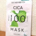 『CICA100マスク』海藻由来成分のシートでツボクサエキスがお肌にしっかり浸透♡液がひたひたで、余った分は全身に塗りました( ´∀`)お肌がしっとりして、翌朝のお化粧のノリが…のInstagram画像