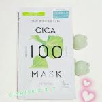 今日はツボクサエキスたっぷりのCICA100マスクをお試ししました✨✨韓国マスクは以前から気になっていました😋 このマスクはツボクサエキスが配合されています。つけてからしばらく…のInstagram画像