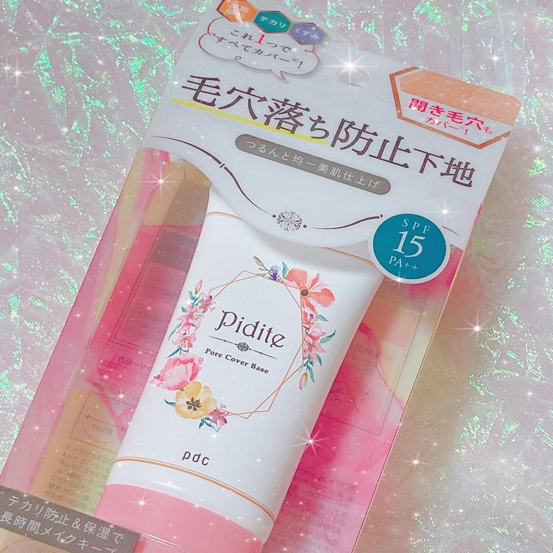 口コミ投稿:♥♥♥...ピディット 毛穴落ち化粧下地¥1,430. LDKにてA評価獲得した毛穴落ち防止下地…