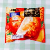 「【第一パン】3種のチーズパン」の画像(1枚目)