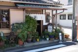 「野島 考子屋塩タラコ&辛子明太子 株式会社アクセルクリエィション」の画像(6枚目)